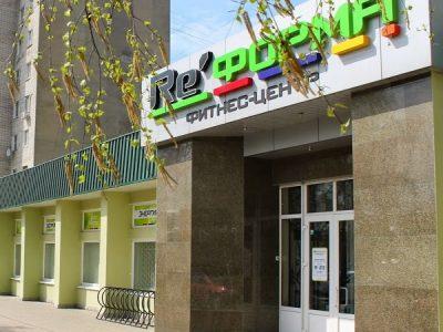 Мичуринская_Реформа_1